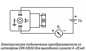схема подключения датчика давления 4-20 мА, схема подключения датчика MBS, схема подключения датчика 4-20мА
